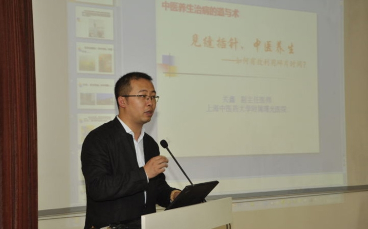 Dr. Med. Guan Xin: TCM má v Česku velkou budoucnost. Stejně jako na celém světě