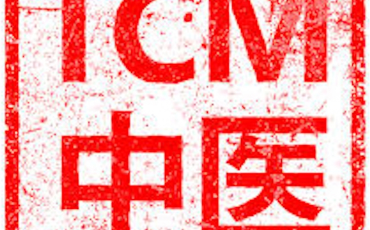 Tchaj-wan:  Pomohou produkty TCM proti covid-19? Svět má o přípravky zájem
